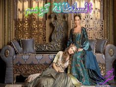 1000+ images about Série turque_مسلسلات تركية on Pinterest
